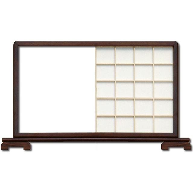 japaneseframes 6186