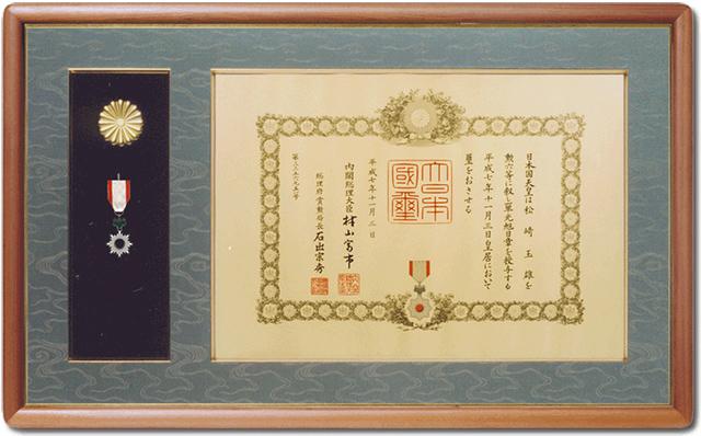 japanese mj-1110