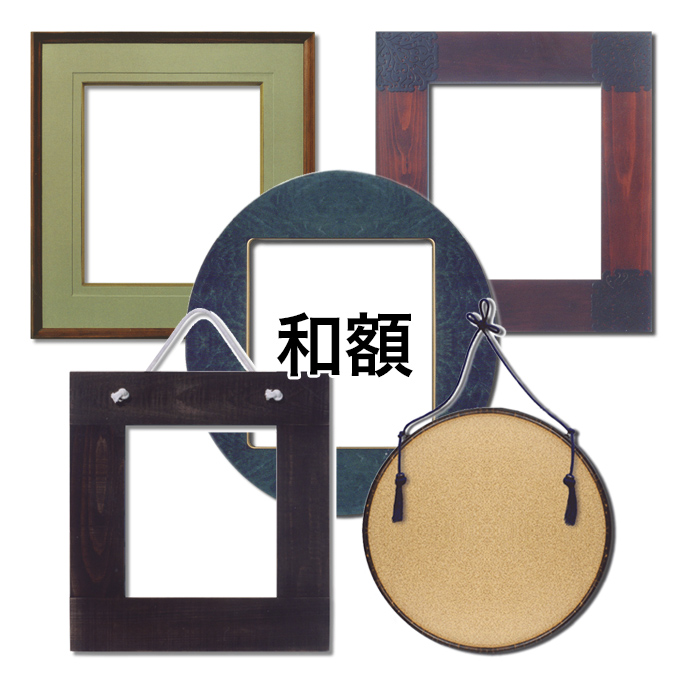 3pr-Japaneseframes-690x690