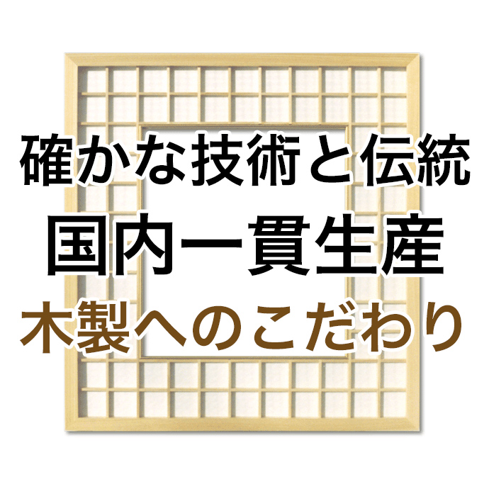 3pr-company-690x690